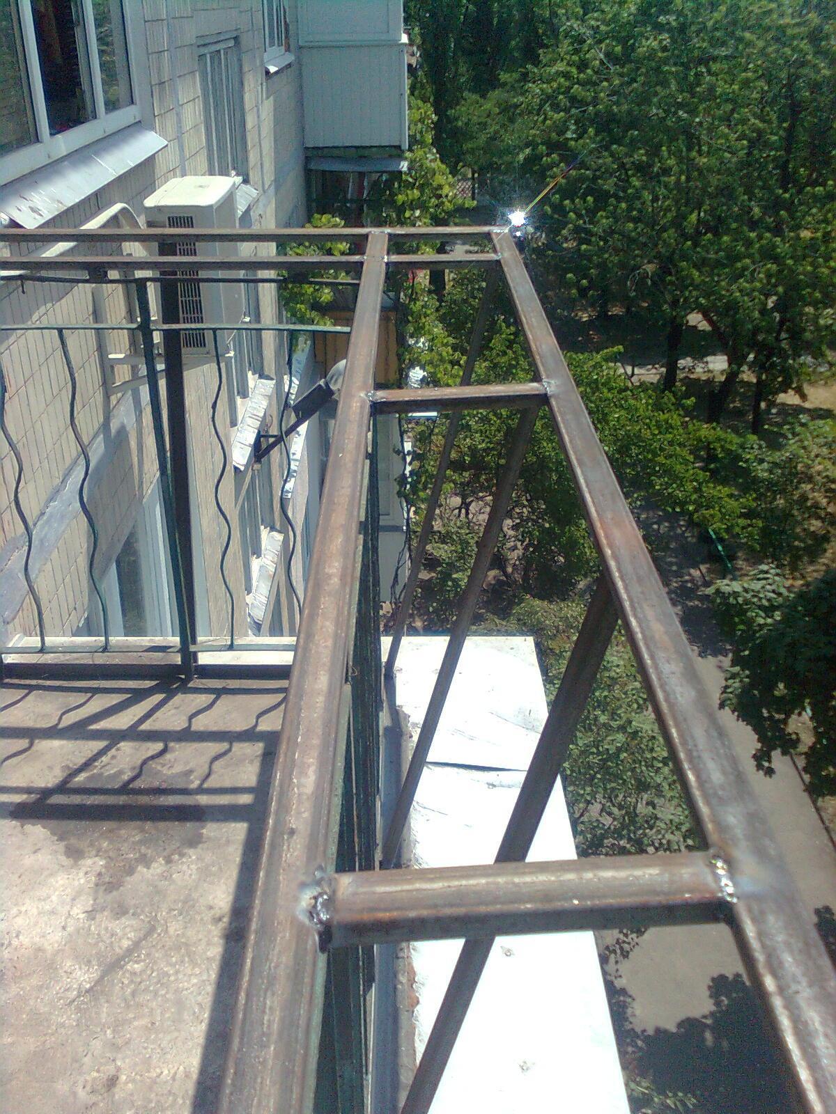 Разварка под балкон, балкон с выносом, сварка каркасса под б.